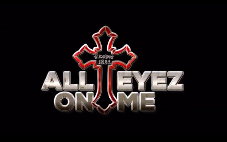 Tráiler – All Eyez On Me
