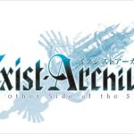 Soundtrack – Exist Archive: The Other Side of the Sky (PS4, PS Vita)