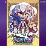 Soundtrack – Phoenix Wright: Ace Attorney – Spirit of Justice (Gyakuten Saiban 6)