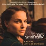 A Tale of Love and Darkness – Soundtrack, Tráiler