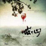 Soundtrack, Tráiler – Mountain Cry