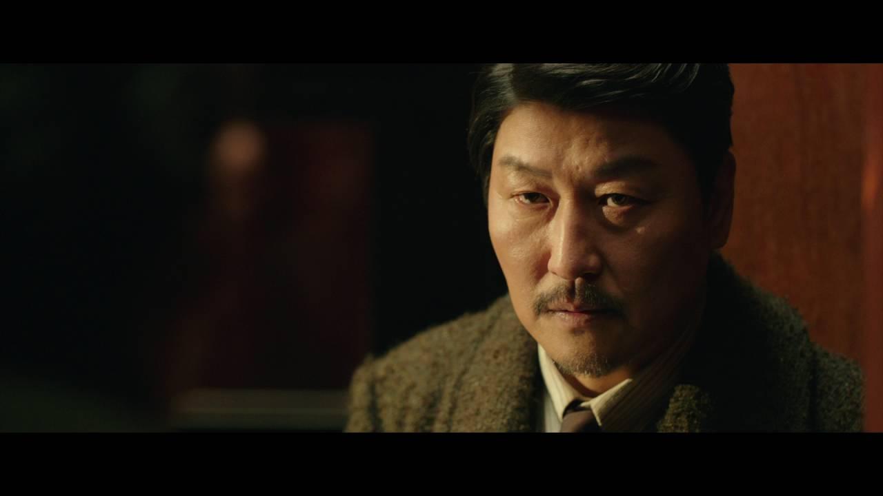 Tráiler – The Age of Shadows (Miljeong)