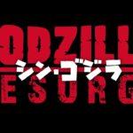 Soundtrack, Tráiler – Godzilla Resurge (Shin Gojira)