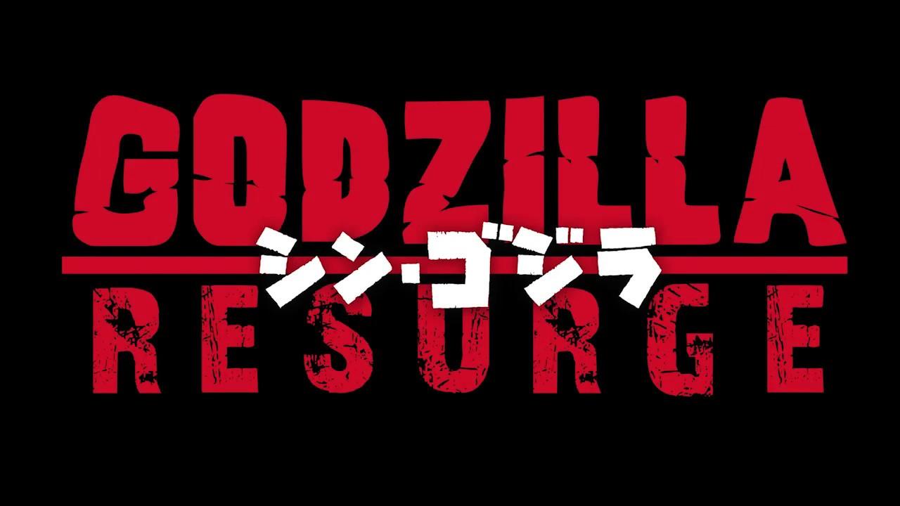 Godzilla Resurge (Shin Gojira) – Soundtrack, Tráiler