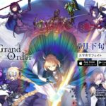 Fate/Grand Order (iOS, Android) – Soundtrack