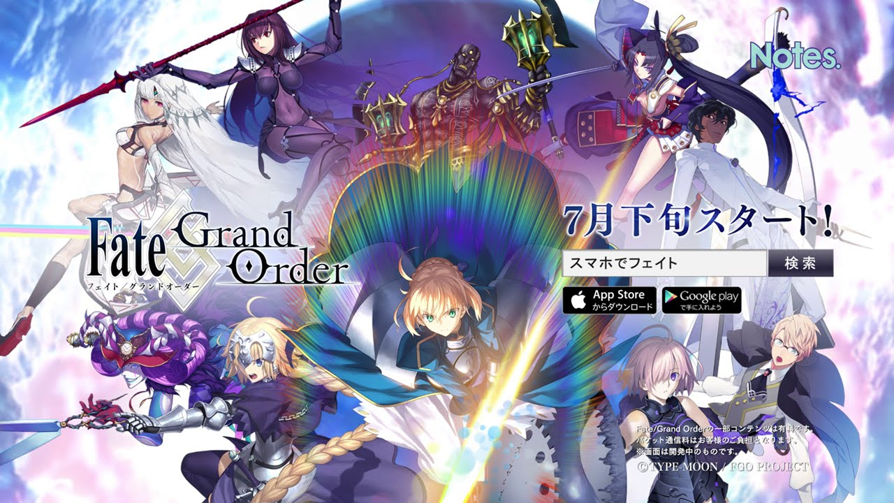 how to play fate grand order on ios