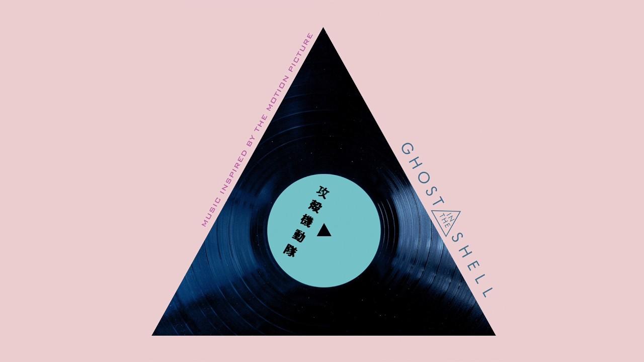 Ghost in the Shell: La Vigilante del Futuro – Soundtrack, Tráiler