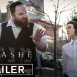 Menashe – Soundtrack, Tráiler