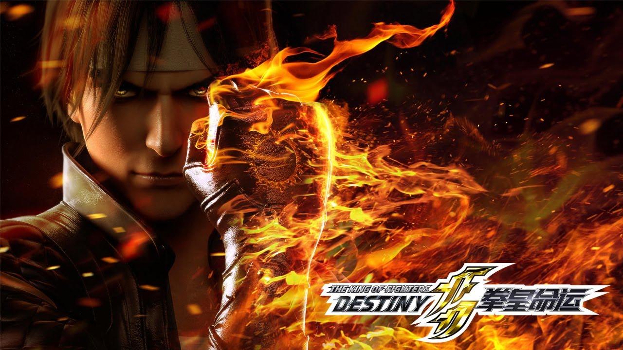 The King of Fighters: Destiny (Serie de TV) – Tráiler