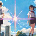Your Name (Kimi no Na wa) – Soundtrack, Tráiler