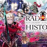 Radiant Historia: Perfect Chronology (3DS) – Soundtrack, Tráiler