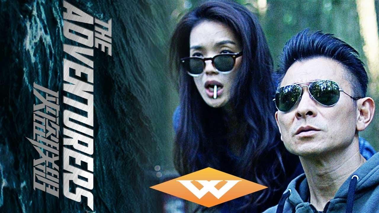 The Adventurers (Chik wang sei hoi) – Soundtrack, Tráiler