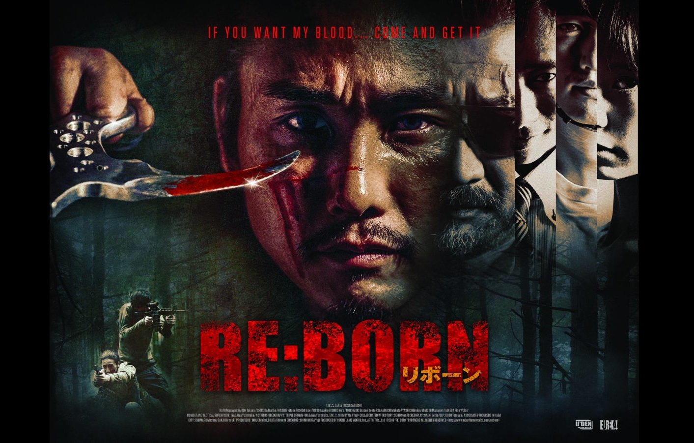 Re:Born – Soundtrack, Tráiler