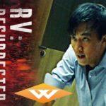 RV: Resurrected Victims (Heesaengboohwalja) – Tráiler