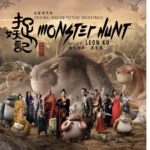Monster Hunt (Zhuo yao ji), Filmes del 2015 y 2018 – Soundtrack