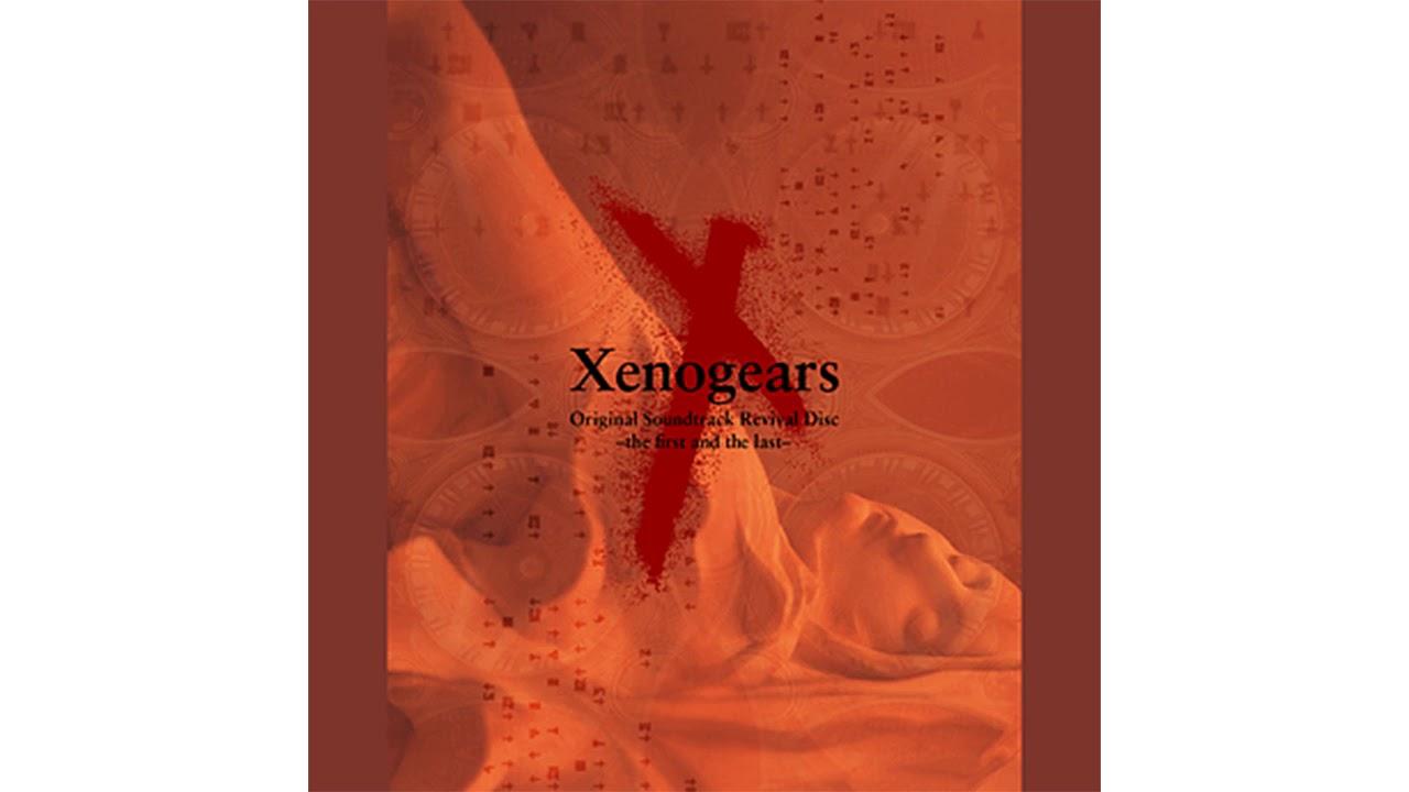 Xenogears (PlayStation) – Soundtrack, Tráiler