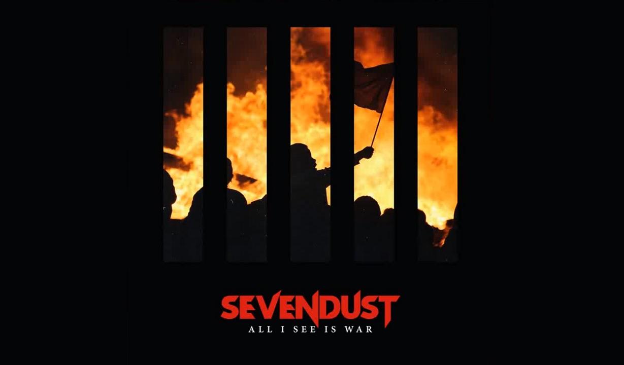 Sevendust – Discografía (1997-2018)