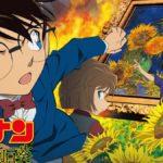 Detective Conan y Los Girasoles del Infierno (Detective Conan: Sunflowers of Inferno) – Soundtrack, Tráiler