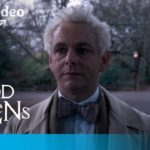 Good Omens (Serie de TV) – Tráiler