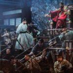 Rampant (Chang Gwol) – Soundtrack, Tráiler
