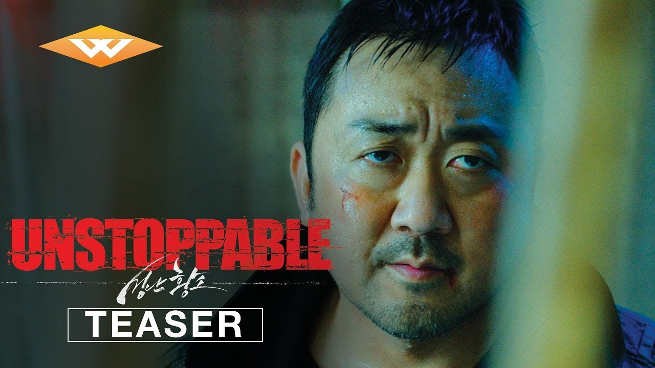 Unstoppable (Seongnan hwangso) – Tráiler