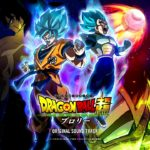 Dragon Ball Super (Anime) – Soundtrack, Tráiler
