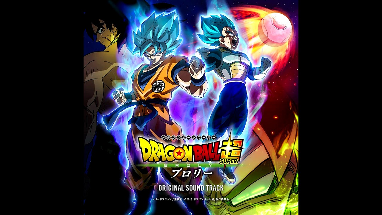 Dragon Ball Super, Dragon Ball Super: Broly (Serie y Película de Anime) – Soundtrack, Tráiler