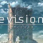 Revisions (Anime) – Tráiler