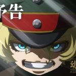 The Saga of Tanya the Evil (Yōjo Senki), Serie y Filme Animado – Soundtrack, Tráiler