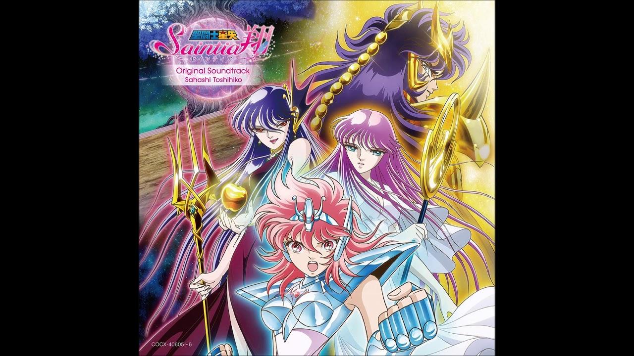 Saint Seiya: Saintia Shō (Anime) – Soundtrack, Tráiler