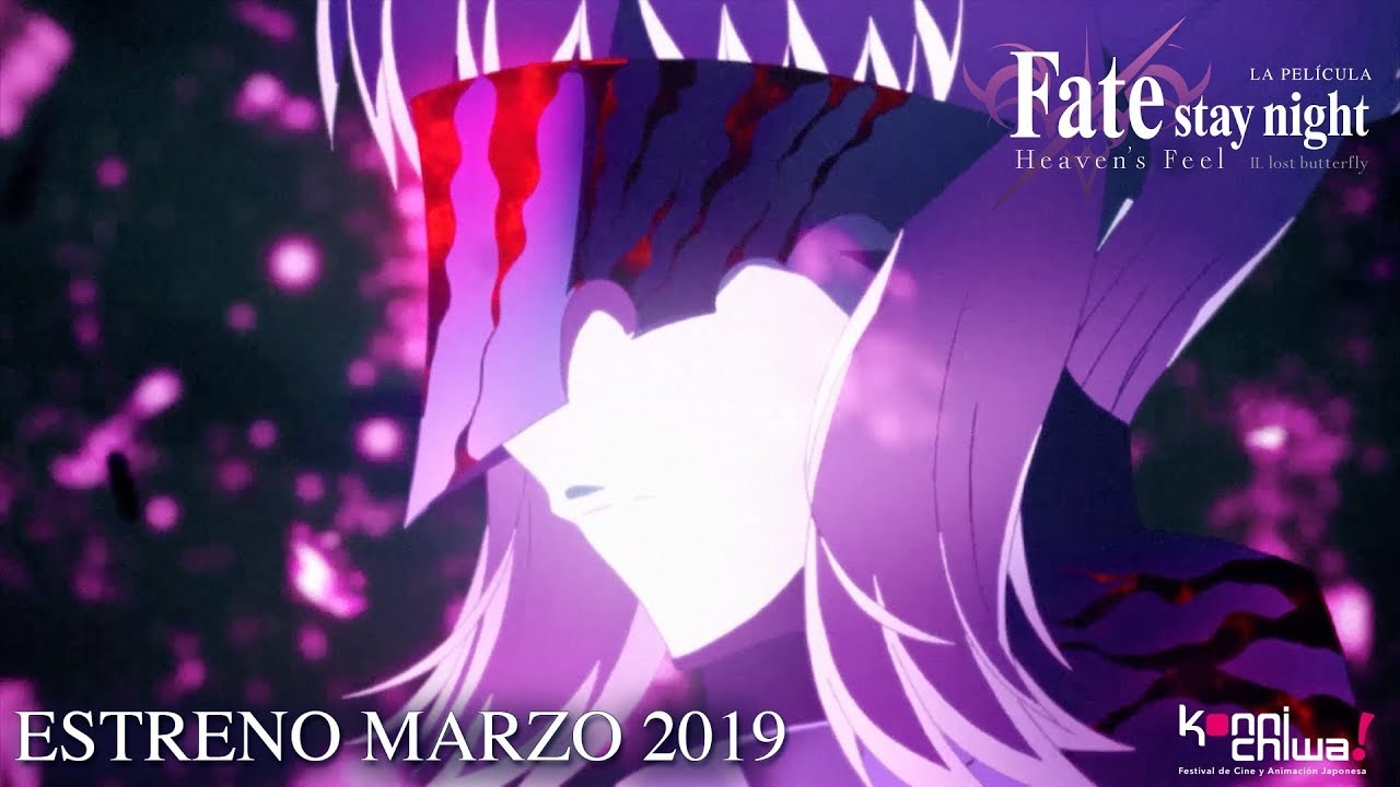 Fate/stay night: Heaven's Feel (Filmes Animados del 2017-2019) – Soundtrack, Tráiler