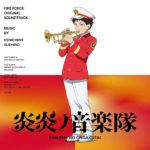 Fire Force (En En no Shōbōtai), Anime – Soundtrack, Tráiler