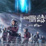 La Tierra errante (The Wandering Earth / Liu Lang Di Qiu) – Soundtrack, Tráiler