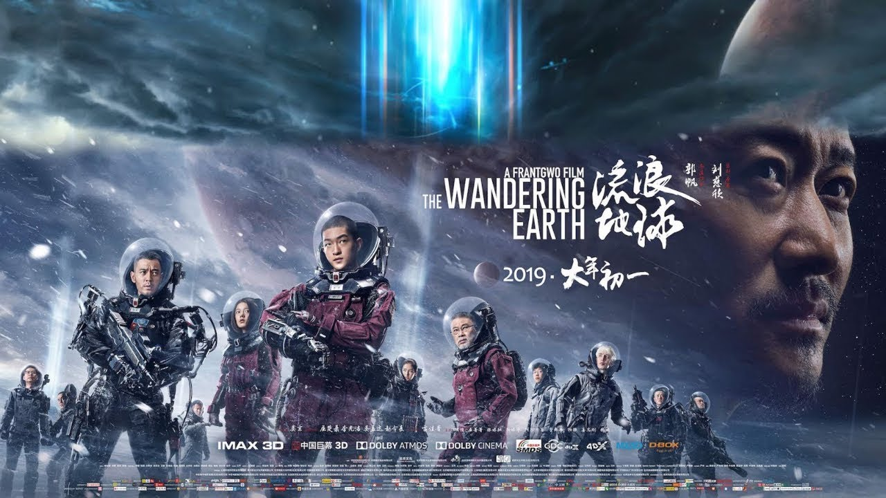 La Tierra errante (The Wandering Earth / Liu Lang Di Qiu) – Soundtrack, Tráiler