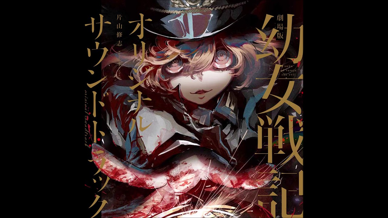 The Saga of Tanya the Evil (Yōjo Senki), Serie y Filme Animado – Soundtrack, Tráiler