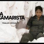 La Camarista – Tráiler