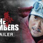 Avalancha: Desastre en la montaña (Pan deng zhe – The Climbers) – Tráiler