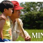 Minari – Soundtrack, Tráiler