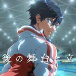 Free! (Serie y Filmes Anime) – Soundtrack, Tráiler